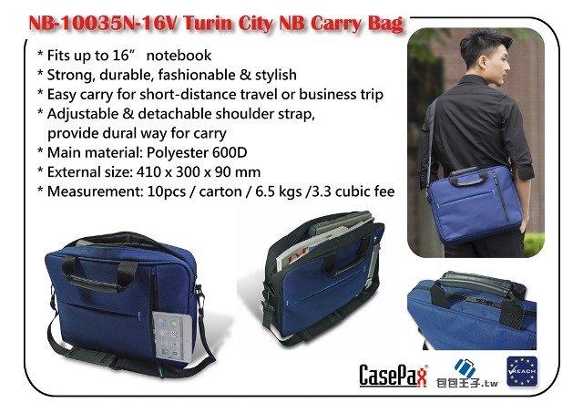 NB-100035N-16V EDM(ENG) 1052 X 744-1