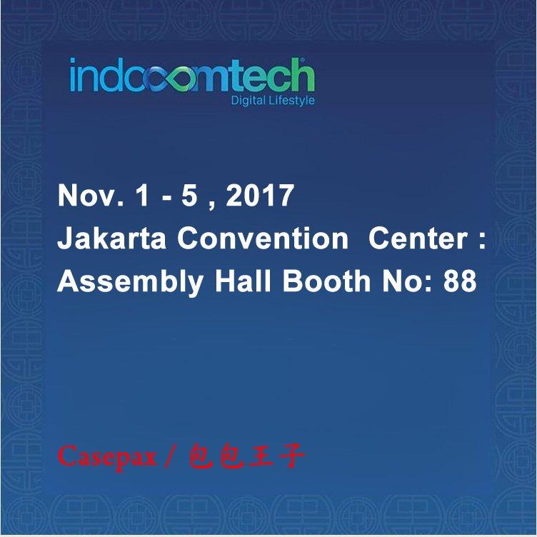 2017 Indocomtech.jpg